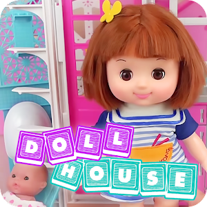 Doll House & Play House with Furniture For PC (Windows & MAC)