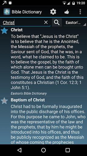 The Original Bible Dictionary® OFFLINE screenshot 2