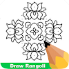How To Draw Rangoli