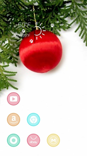 White light gift theme - screenshot