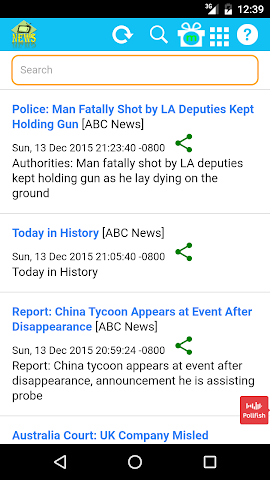 android Prime Time News Screenshot 0