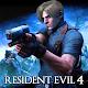 Guide Resident Evil 4