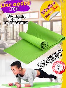 Коврик для йоги,GD-11673