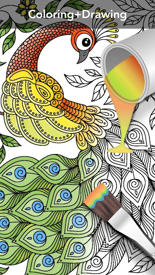 Garden Coloring Book Screenshot 3