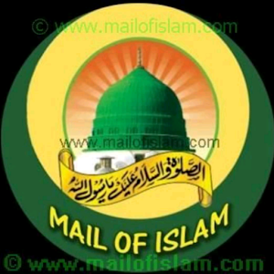 Download mail of islam for PC
