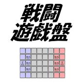 Combat game board