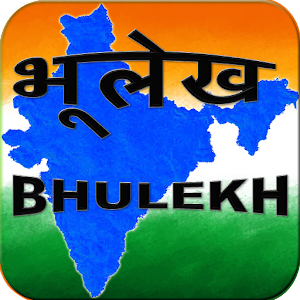 Download BHULEKH KHASRA KHATAUNI Land Records For PC Windows and Mac