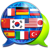 APK ManTong-translation app for Amazon Kindle