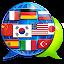 App ManTong-translation app APK for Windows Phone