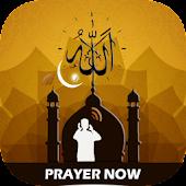 Prayer Now:أوقات الصلاةوالأذان for Lollipop - Android 5.0