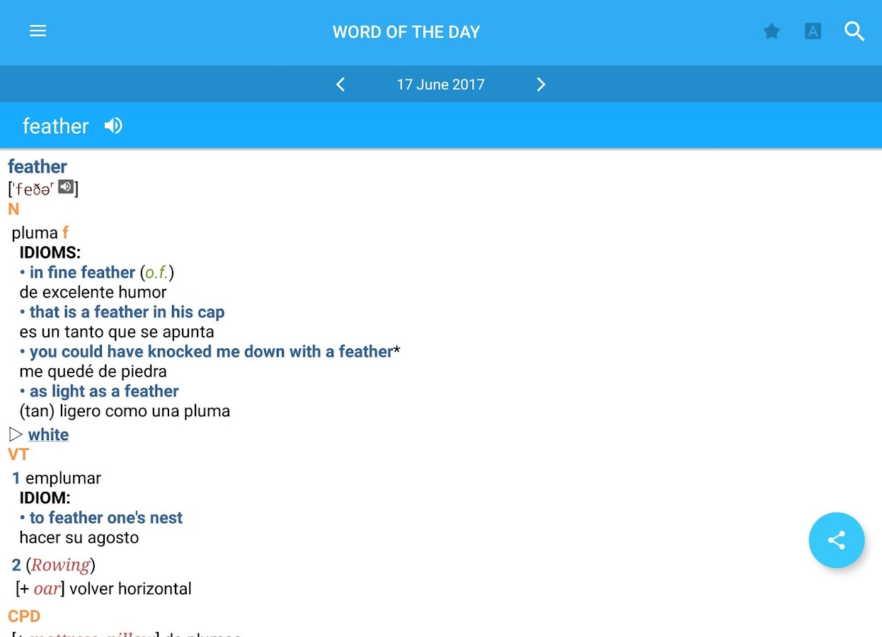 Collins Spanish Complete Dictionary Screenshot 10