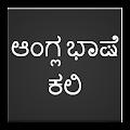 Learn English in Kannada Now APK for Bluestacks