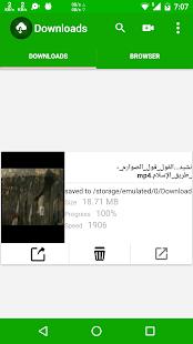 App UDownloader for Fast APK for Kindle