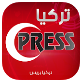 Download تركيا بريس APK for Laptop