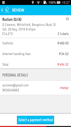 Q Cinemas screenshot 5