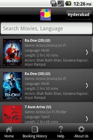 Prasads Cinemas screenshot 3