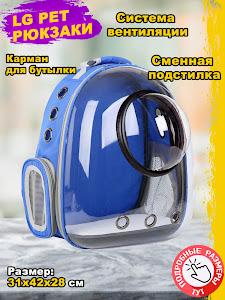 Рюкзак, серии Like Goods, LG-13147
