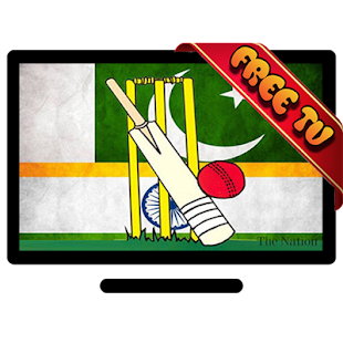 Indo Pak Cricket TV Free - screenshot