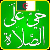Download Algeria Prayer Times 2 APK