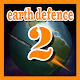 Earth defence: aliens smash 2