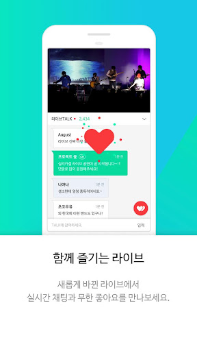 NaverTV screenshot 3