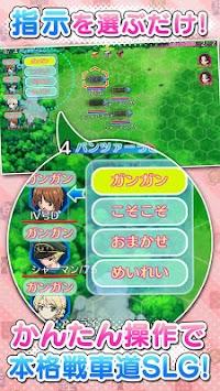 Girls und Panzer tanks Road Battle! apk screenshot