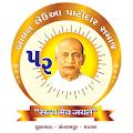 Bavan Leuva Patidar Samaj APK for Bluestacks