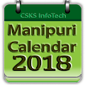 App Manipuri Calendar 2018 pro APK for Kindle