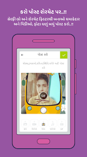 ShareChat - Fresh India News Video, Friends & Chat APK for Kindle Fire