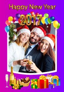 Happy New Year 2017 Frames