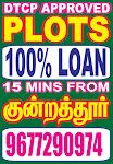 15 mins drive from kundrathur