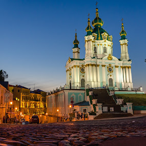 An Old Street by Andrey Dayen - Buildings & Architecture Public & Historical ( ukraine, church, kiev, street, night, city )