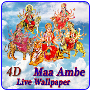 4D Maa Ambee Live Wallpaper