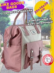 """Рюкзак серии """"Like Goods"""", D0002/11239"""