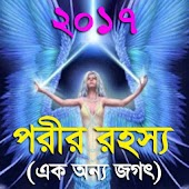 Free Mysterious Story Love with Angel in Bangla 2017 APK for Windows 8