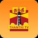 Thanthi TV Icon