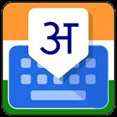 Indic languages Keyboard theme