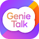 GenieTalk:Automatic Translator APK