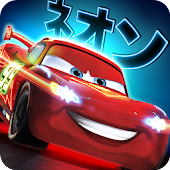 Cars: Fast as Lightning APK Descargar