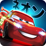 Cars: Lightning Speed game