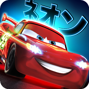 Free Download Cars: Fast as Lightning APK for Samsung