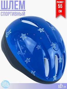Шлем, серии Like Goods, LG-13018