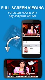 nexGTv Live TV Movies Cricket APK for iPhone