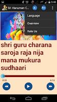 Screenshot of Hanuman Chalisa Karaoke