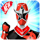 Super Power Ninja Steel : Red Hero