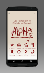 Restaurant Aloha - screenshot