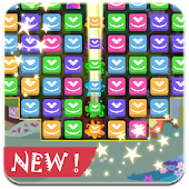 Game Deluxe Toy Match APK for Kindle
