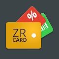 Все скидки под рукой (ZR.CARD)