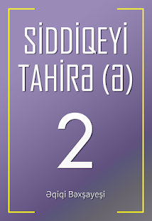 Siddiqeyi-Tahire 2 - screenshot