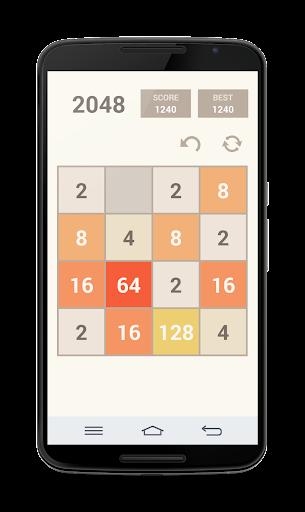 2048 - screenshot
